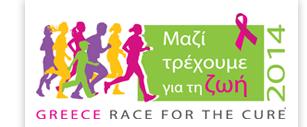 race2014_02